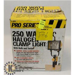 PRO SERIES 250 WATT HALOGEN CLAMP LIGHT