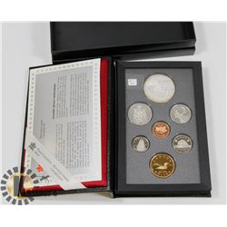 1992 PROOF CASED COIN SET DOUBLE DOLLAR COIN SET