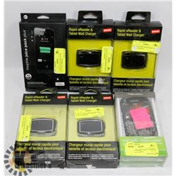 BUNDLE OF ELECTRONICS INCLUDING WALL CHARGERS