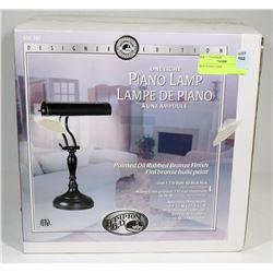 NEW ONE LIGHT BRONZE FINISH PIANO LAMP