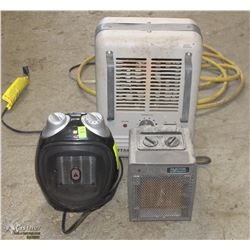 LOT OF THREE HEATERS - ONE INDUSTRIAL