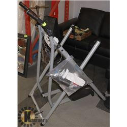 NEW GAZELLE FREE STYLE EXCERCISE MACHINE