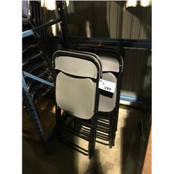 8 GREY PLASTIC FOLDING CHAIRS