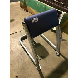 GREY / BLUE CYBEX COMMERCIAL CURL BENCH