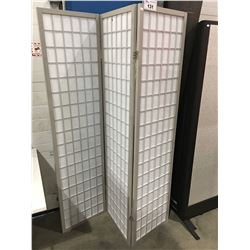 3 PANEL GREY & WHITE ROOM DIVIDER/SCREEN
