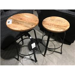 PAIR OF RECLAIMED WOOD WITH METAL BASSES ADJUSTABLE STOOLS