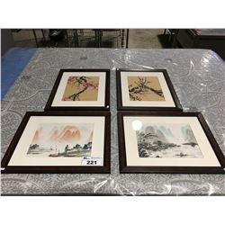 GROUP OF 4 FRAMED ORIENTAL ART PRINTS