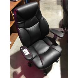 BLACK & GREY GAS LIFT OFFICE CHAIR