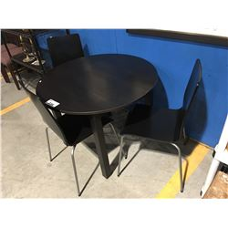 SMALL ROUND CONTEMPORARY DINETTE TABLE WITH 3 CHAIRS