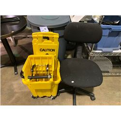 MOP BUCKET, CAUTION SIGNS, BRUTE ROLLING GARBAGE BIN, CAKE BOOK STAND & MOBILE OFFICE CHAIR