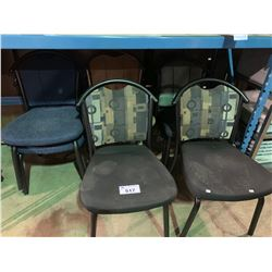 8 ASSORTED METAL FRAME STACKING CHAIRS