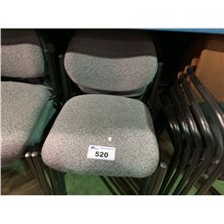 4 GREY METAL PADDED STACKING RESTAURANT CHAIRS