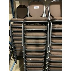 STACK OF 10 BROWN METAL FRAMED PADDED BANQUET CHAIRS