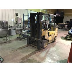 """HYSTER S80 XL 3 STAGE 7900LBS PROPANE FORKLIFT WITH 7"""" X 48"""" WIDE FORKS 66872HRS"""