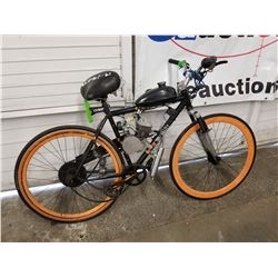 CUSTOMIZED GAS POWERED MOUNTAIN BIKE