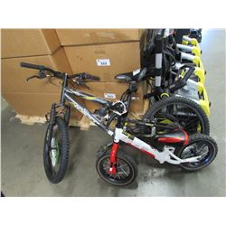 CHILDS HYPER BIKE & CHILDS INFINITY BIKE