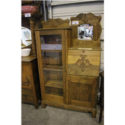 OAK SIDE BY SIDE DROP FRONT CHINA CABINET, CIRCA 1910