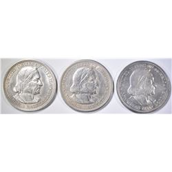 3 1892 COLUMBIAN COMMEM HALF DOLLARS BU