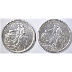 2 1925 STONE MOUNTAIN COMMEM HALF DOLLARS AU/BU