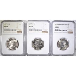 1979 NARROW RIM, 79-D&S S.B.A.  DOLLARS, NGC MS-66