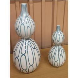 Qty 2 Matching Dwell Studio Geometric Pattern Vases