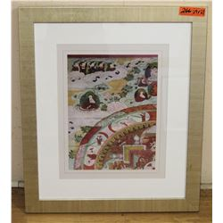 "Framed Artwork ""Antiquity 1"" by Bobby Sikes 29"" x 24"""
