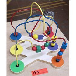 Children's Wire Bead Mini Roller Coaster Toy