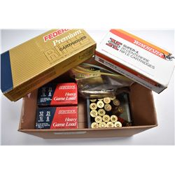 "Box Lot : Two Boxes Federal .12 Ga 2 3/4"" Shotshells - Plus Approx. 20 Rnds Loose .12 Ga - 2 Boxes ."