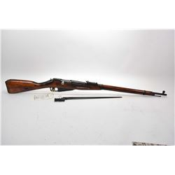 Mosin - Nagant Model 1891 / 30 Dated 1943 7.62 x 54 R Cal Full Wood Military Bolt Action Rifle w/ 72