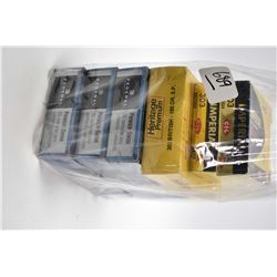 Bag Lot : Six Boxes ( 20 rnds per ) Various Makers .303 Brit Cal Ammo