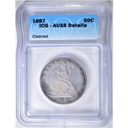 1887 SEATED LIBERTY HALF DOLLAR  ICG AU-58 DETAILS