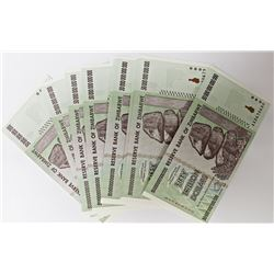 10 PCS. 50 TRILLION DOLLAR ZIMBAWE NOTES