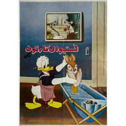 Donald Duck Arabic One Sheet Poster.