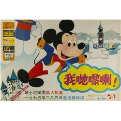 Disney on Parade Korean Poster.