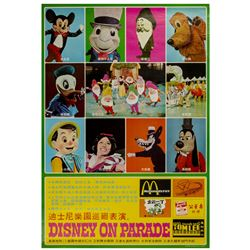 Disney on Parade Japanese Poster.