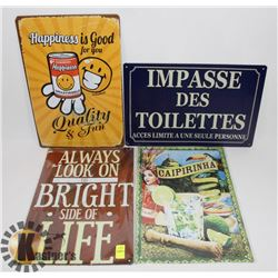 "LOT OF FOUR NEW! METAL DECORATIVE SIGNS (12"" X 8"")"