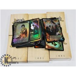 CHINESE CARD COLLECTIBLES