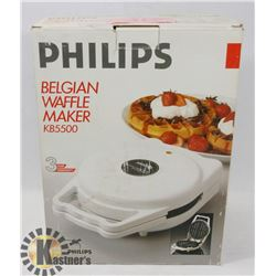 PHILIPS BAGEL MAKER KITCHEN SMALL APPLIANCE