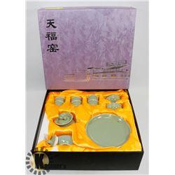 JAPANESE TEA SET IN SET IN ORIGINAL BOX