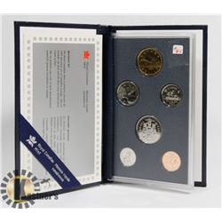 1995 CANADA SPECIMEN COIN SET