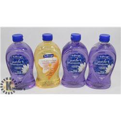 BAG OF SOFT SOAP HAND SOAP
