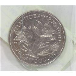 CANADIAN MANITOBA CENTENNIAL ONE DOLLAR COIN.
