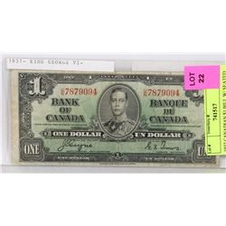 1937 CANADIAN $1 BILL W/ SEATED WOMAN AGRICULTURE