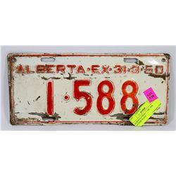 """ALBERTA 4 DIGIT """"1-588"""" 1950 LICENSE PLATE"""