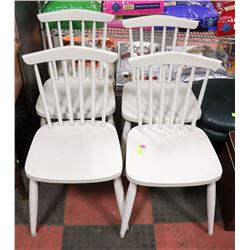 LOT OF 4 VINTAGE WOOD CHAIRS