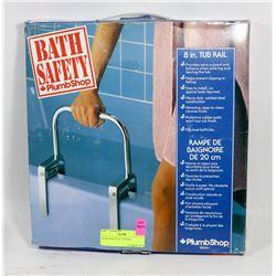 """BATH SAFETY 8"""" TUB RAIL."""