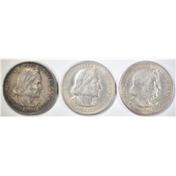 3 MIXED 1893 COLUMBIAN HALVES AU-BU