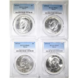 4 PCGS MS-65 SILVER EISENHOWER DOLLARS