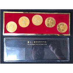 24 KARAT GOLD PLATED CHINESE DOLLAR SET UNC