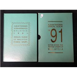 1991 ANNUAL ALBUM OF MALAYSIA POSTAGE STAMPS